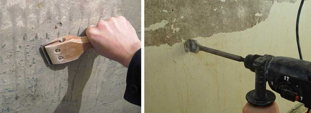 Снятия старой краски при помощи резца и перфоратора