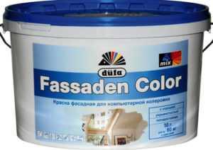 Силикатная фасадная краска