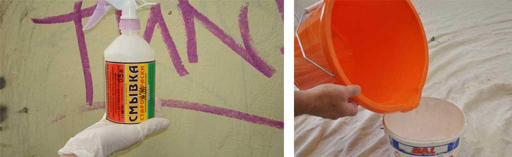 Смывка старой водоэмульсионной краски