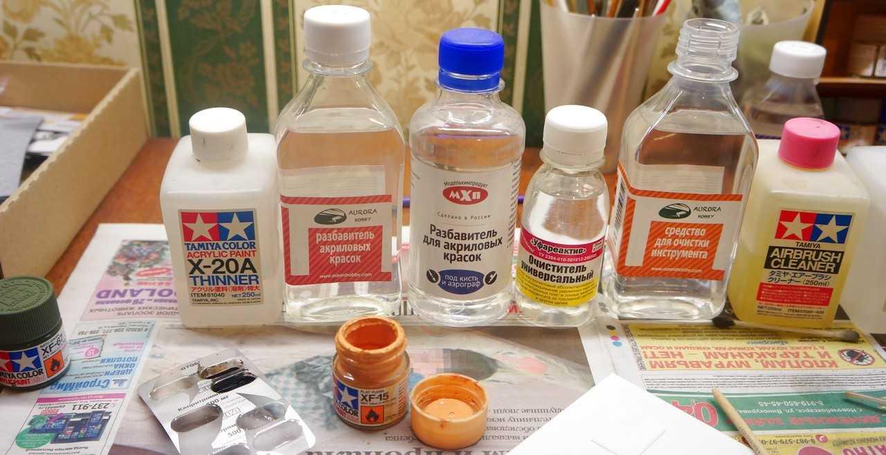 Растворители и разбавители для художественных красок