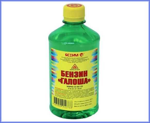 Керосин и бензин