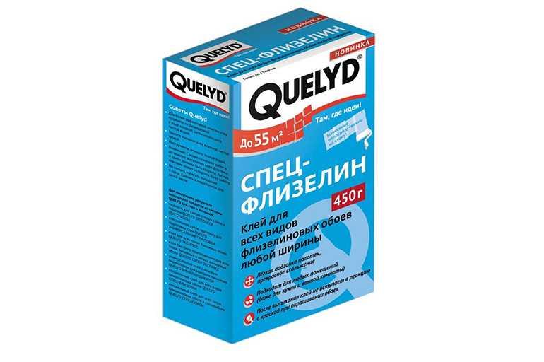 Quelyd