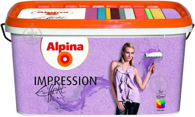 Alpina Effekt Impression