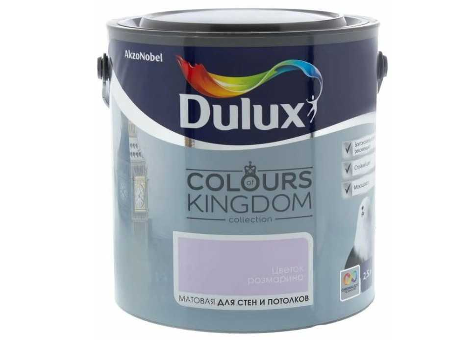 Dulux Colours of Kingdom