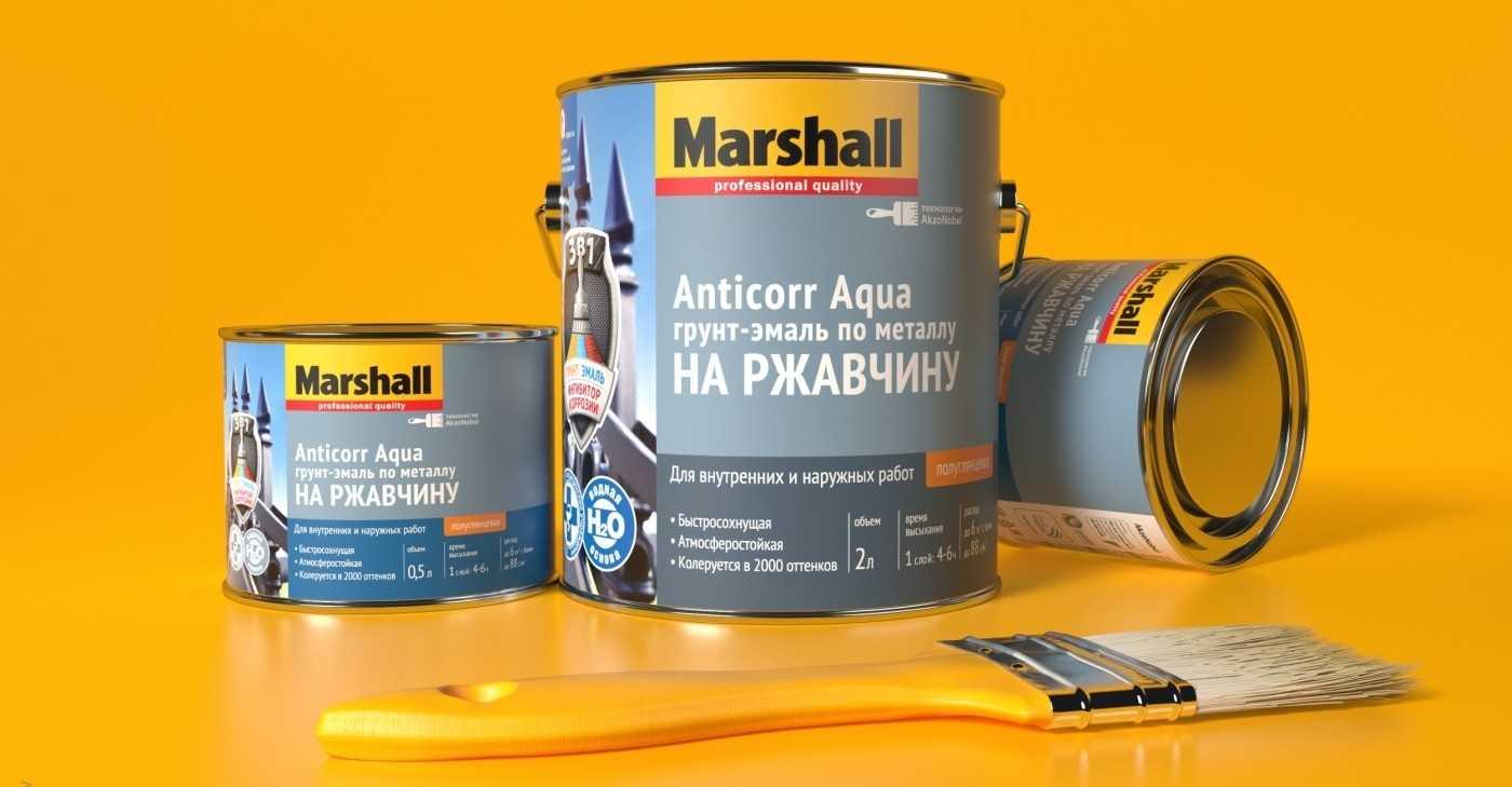 Marshall Export Aqua