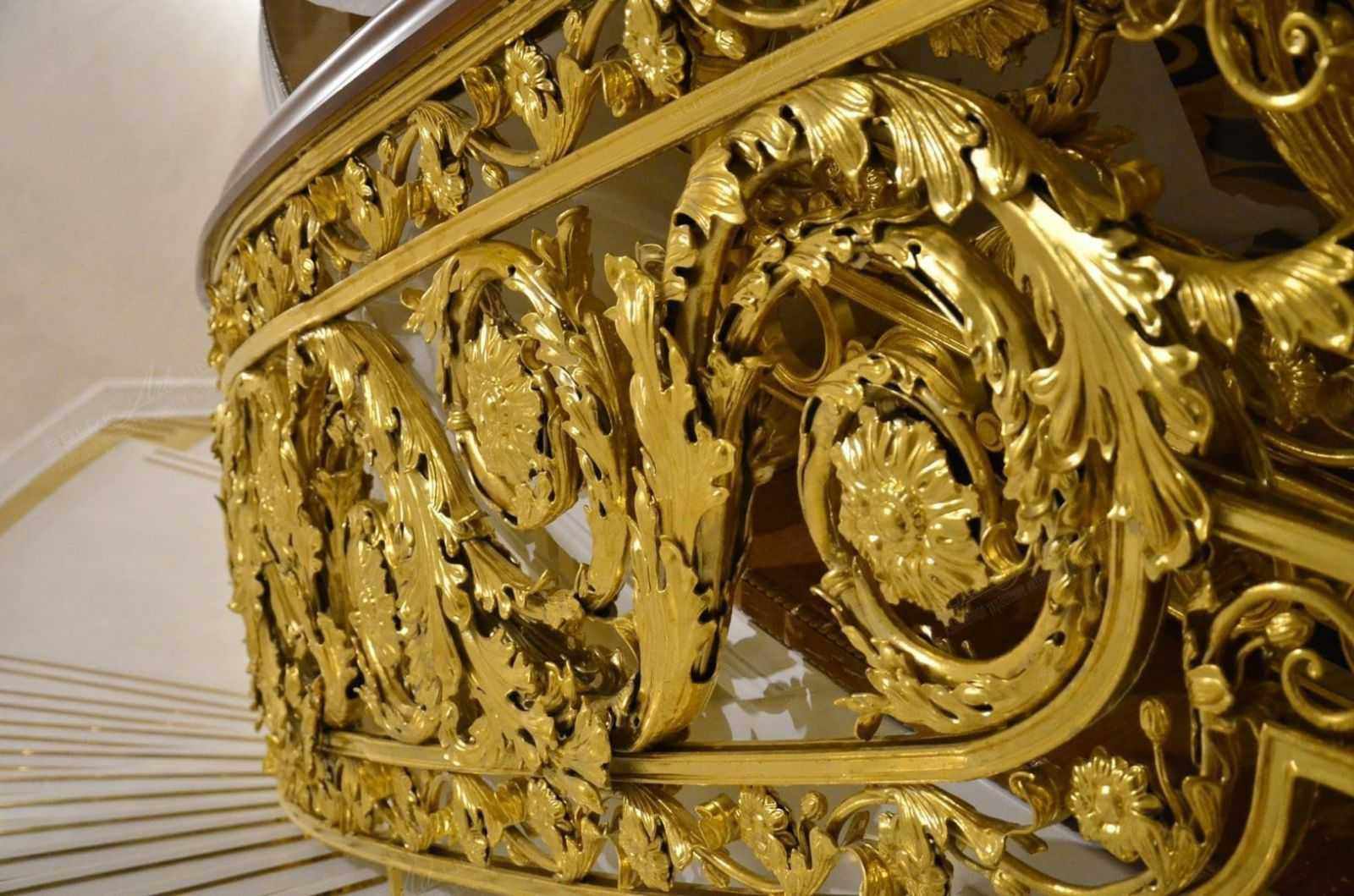 Золотой металл