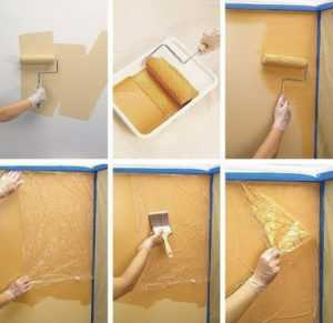 Способ покраски