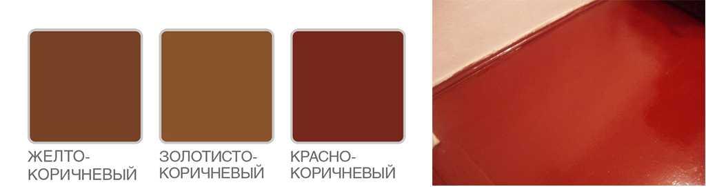 Цвет эмалированных красок для пола