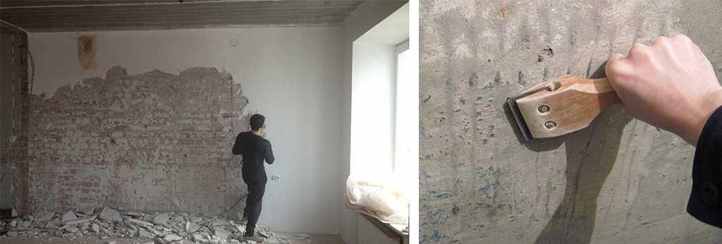 Удаление строй краски и штукатурки