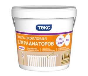 Акриловая эмаль для радиаторов