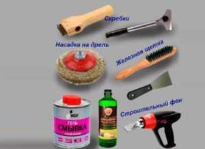 Распространенные инструменты для удаления старой краски со стен