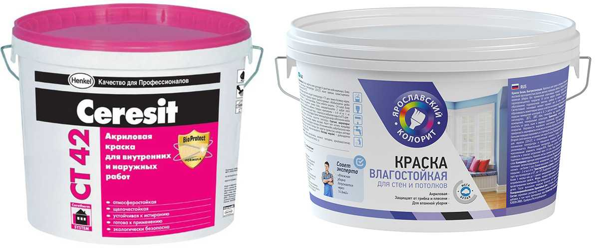 Акриловая водно-дисперсионная краска от производителя