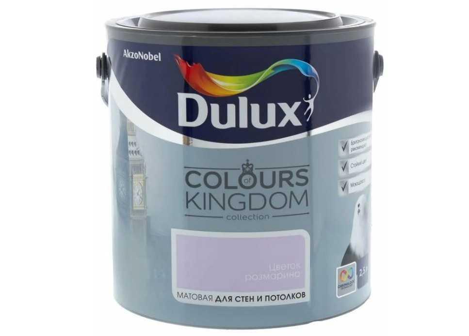 Dulux Colours of Kingdom