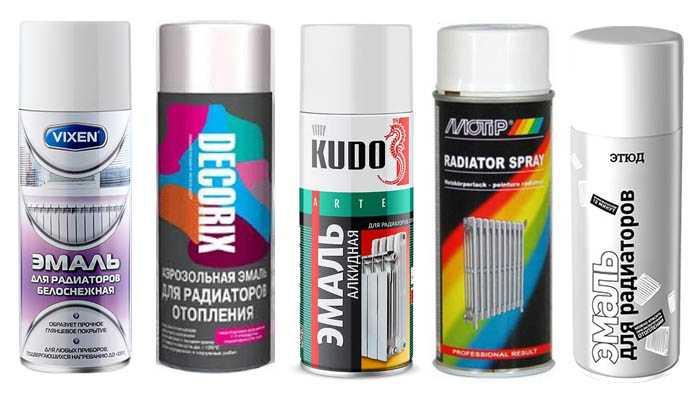 Аэрозольные краски для радиаторов