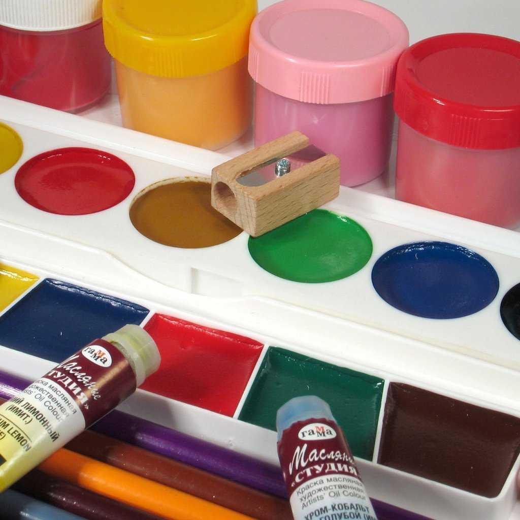 Художественные краски.