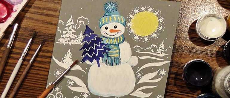 рисунки на новый год красками